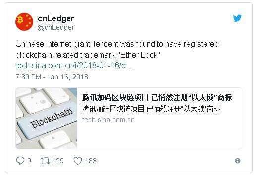 Gã khổng lồ Alibaba bất ngờ ra mắt nền tảng khai thác cryptocurrency - Ảnh 2.