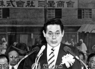 Con đường kế vị cố Chủ tịch Samsung Lee Kun-hee