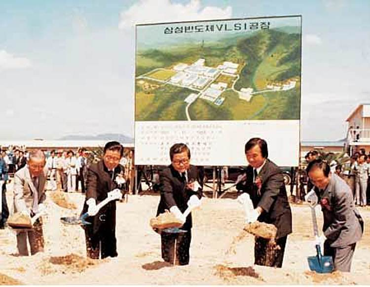CAP 11: Ông Lee Byung-chull tham gia lễ khởi công nhà máy chip bán dẫn ở TP Yongin năm 1983