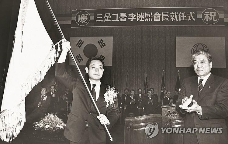 CAP 12: ông Lee Kun-hee trong buổi lễ nhậm chức chủ tịch tập đoàn năm 1987