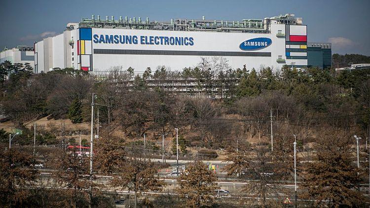 CAP 8: một nhà máy của Samsung Electronics