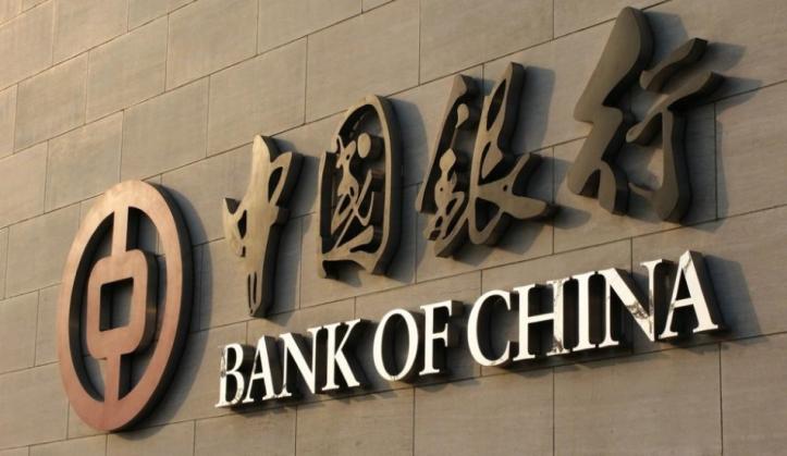 Top 3 ngân hàng chuyển tiền tốt nhất Trung Quốc