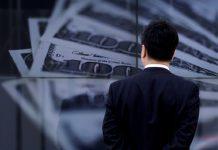 Đồng Đô la Mỹ suy yếu khi lợi suất trái phiếu Kho bạc Mỹ giảm