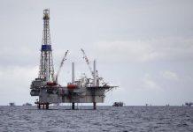 Giá dầu tăng nhưng chậm lại sau 5 ngày tăng liên tiếp