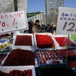 Trung Quốc: PPI tăng cao trong tháng 2 nhưng con đường phục hồi còn nhiều khó khăn