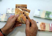 EUR/USD ít thay đổi sau khi ECB chưa đưa ra dấu hiệu thắt chặt